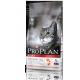 PURINA PRO PLAN CAT ADULT SALMONE 1,5KG