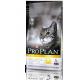 PURINA PRO PLAN CAT ADULT LIGHT 1,5KG