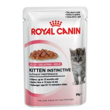 ROYAL CANIN BUSTA GR.85 KITTEN JELLY